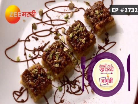 Aamhi Saare Khavayye - Episode 2732 - October 18, 2017 - Full Episode