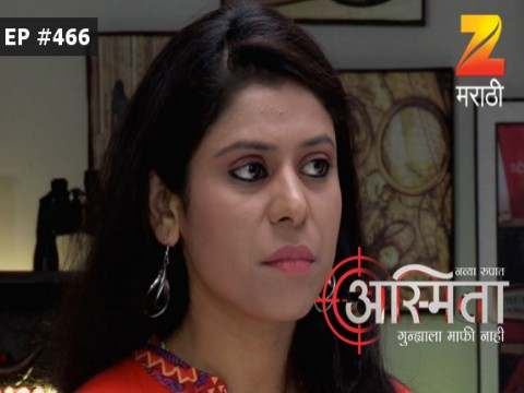 Asmita Ep 466 11th January 2017