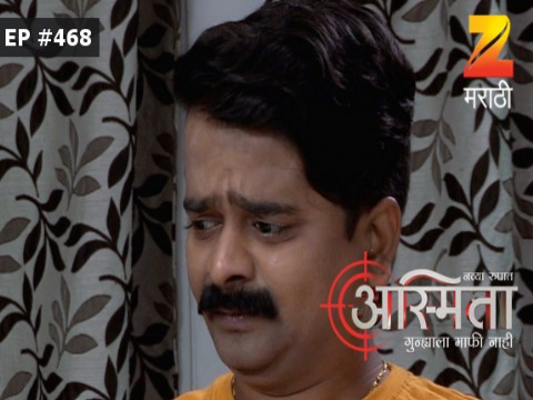 Asmita Ep 468 13th January 2017