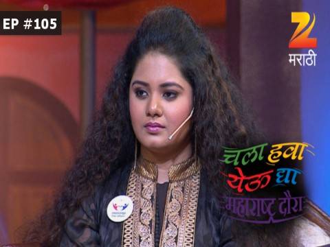 Chala Hawa Yeu Dya Maharashtra Daura - Episode 105 - November 8, 2016 - Full Episode
