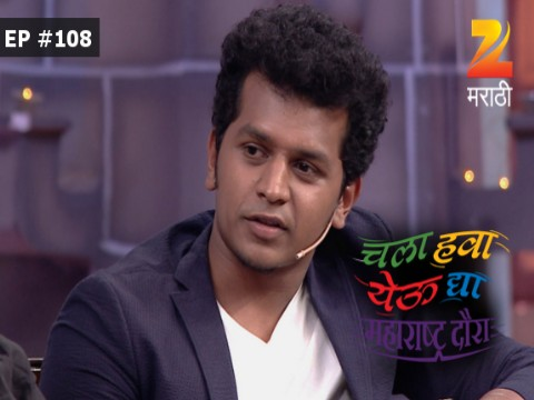 Chala Hawa Yeu Dya Maharashtra Daura - Episode 108 - November 21, 2016 - Full Episode
