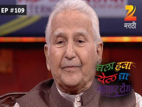 Chala Hawa Yeu Dya Maharashtra Daura - Episode 109 - November 22, 2016 - Full Episode