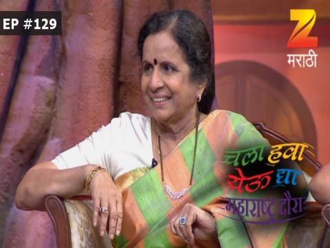Chala Hawa Yeu Dya Maharashtra Daura - Episode 129 - January 31, 2017 - Full Episode