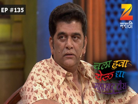 Chala Hawa Yeu Dya Maharashtra Daura - Episode 135 - February 21, 2017 - Full Episode