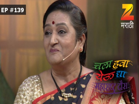 Chala Hawa Yeu Dya Maharashtra Daura - Episode 139 - March 7, 2017 - Full Episode