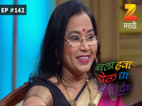 Chala Hawa Yeu Dya Maharashtra Daura - Episode 142 - March 20, 2017 - Full Episode