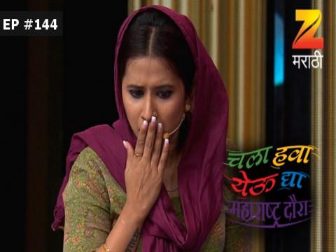 Chala Hawa Yeu Dya Maharashtra Daura - Episode 144 - March 27, 2017 - Full Episode