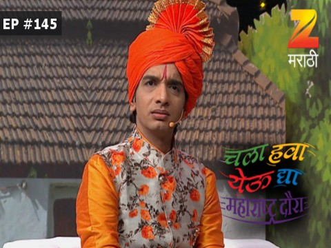 Chala Hawa Yeu Dya Maharashtra Daura - Episode 145 - March 28, 2017 - Full Episode