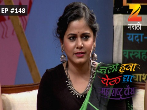 Chala Hawa Yeu Dya Maharashtra Daura - Episode 148 - April 10, 2017 - Full Episode