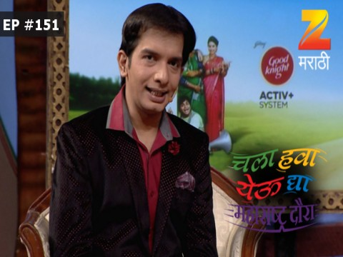 Chala Hawa Yeu Dya Maharashtra Daura - Episode 151 - April 18, 2017 - Full Episode