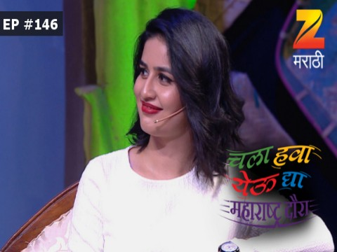 Chala Hawa Yeu Dya Maharashtra Daura - Episode 146 - April 3, 2017 - Full Episode