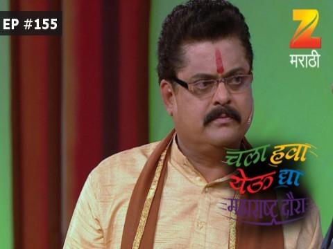 Chala Hawa Yeu Dya Maharashtra Daura - Episode 155 - May 2, 2017 - Full Episode