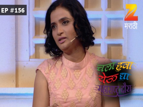 Chala Hawa Yeu Dya Maharashtra Daura - Episode 156 - May 8, 2017 - Full Episode