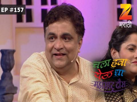 Chala Hawa Yeu Dya Maharashtra Daura - Episode 157 - May 9, 2017 - Full Episode
