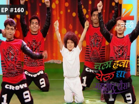 Chala Hawa Yeu Dya Maharashtra Daura - Episode 160 - May 22, 2017 - Full Episode