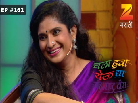 Chala Hawa Yeu Dya Maharashtra Daura - Episode 162 - May 29, 2017 - Full Episode