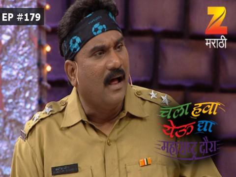 Chala Hawa Yeu Dya Maharashtra Daura - Episode 179 - July 25, 2017 - Full Episode