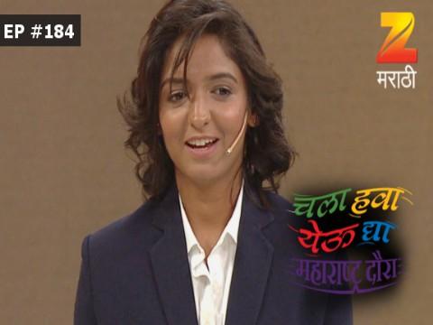 Chala Hawa Yeu Dya Maharashtra Daura - Episode 184 - August 14, 2017 - Full Episode