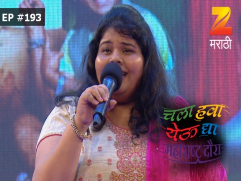 Chala Hawa Yeu Dya Maharashtra Daura EP 193 12 Sep 2017