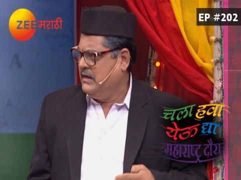 Chala Hawa Yeu Dya Maharashtra Daura EP 202 16 Oct 2017