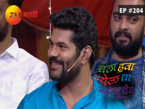 Chala Hawa Yeu Dya Maharashtra Daura - Episode 204 - October 18, 2017 - Full Episode