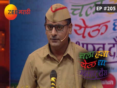 Chala Hawa Yeu Dya Maharashtra Daura - Episode 205 - October 19, 2017 - Full Episode