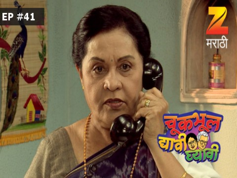 Chuk Bhul Dyavi Ghyavi - Episode 41 - March 29, 2017 - Full Episode