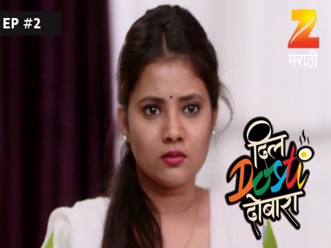 Dil Dosti Dobara - Episode 2 - February 19, 2017 - Full Episode
