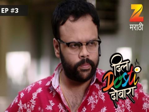 Dil Dosti Dobara - Episode 3 - February 20, 2017 - Full Episode
