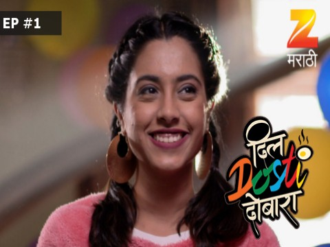Dil Dosti Dobara - Episode 1 - February 18, 2017 - Full Episode