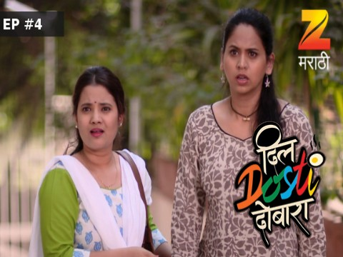 Dil Dosti Dobara - Episode 4 - February 21, 2017 - Full Episode
