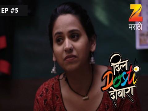 Dil Dosti Dobara - Episode 5 - February 22, 2017 - Full Episode
