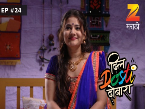 Dil Dosti Dobara - Episode 24 - March 16, 2017 - Full Episode