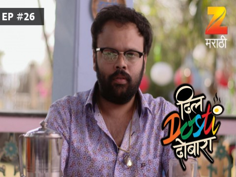 Dil Dosti Dobara - Episode 26 - March 18, 2017 - Full Episode