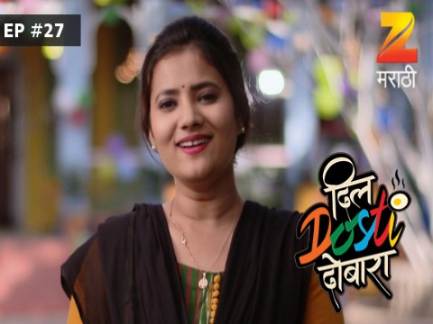 Dil Dosti Dobara - Episode 27 - March 20, 2017 - Full Episode
