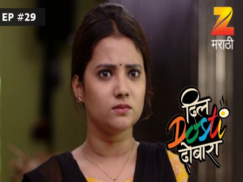 Dil Dosti Dobara - Episode 29 - March 22, 2017 - Full Episode