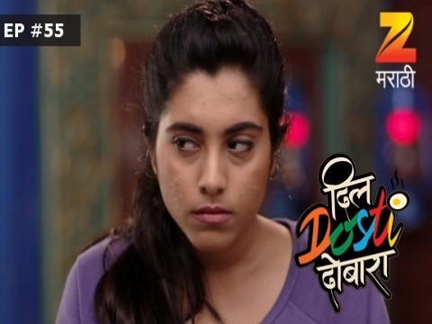 Dil Dosti Dobara - Episode 55 - April 21, 2017 - Full Episode