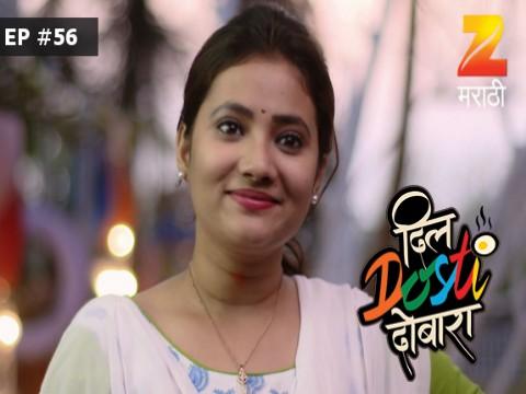 Dil Dosti Dobara - Episode 56 - April 22, 2017 - Full Episode