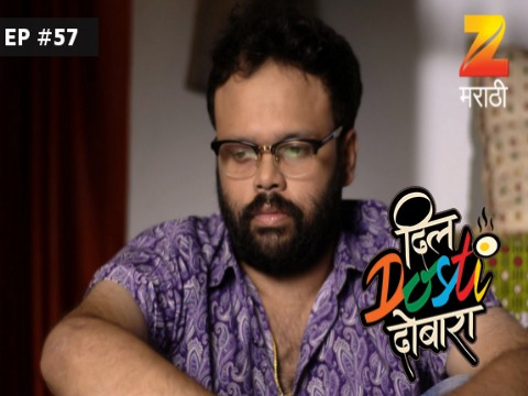 Dil Dosti Dobara - Episode 57 - April 24, 2017 - Full Episode