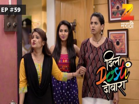 Dil Dosti Dobara - Episode 59 - April 26, 2017 - Full Episode