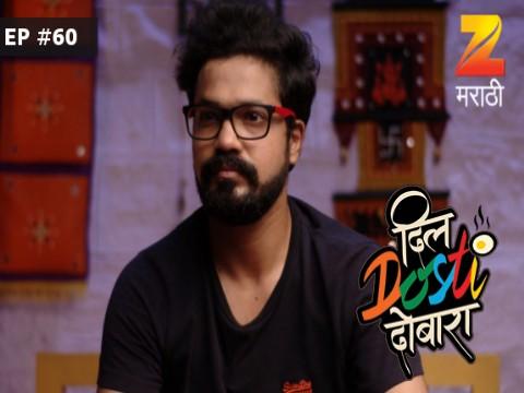Dil Dosti Dobara - Episode 60 - April 27, 2017 - Full Episode