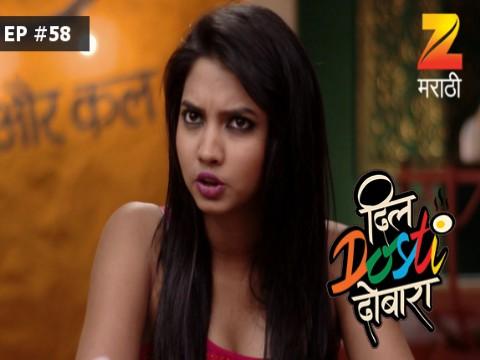 Dil Dosti Dobara - Episode 58 - April 25, 2017 - Full Episode
