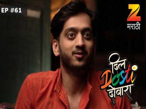Dil Dosti Dobara - Episode 61 - April 28, 2017 - Full Episode