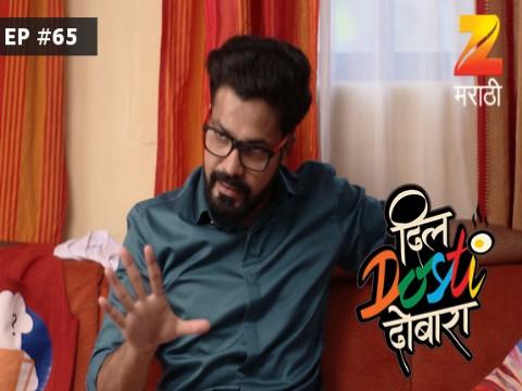 Watch Latest Marathi Movies, Marathi TV Serials & Shows ...