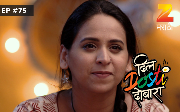 Dil Dosti Dobara Ep 75 15th May 2017