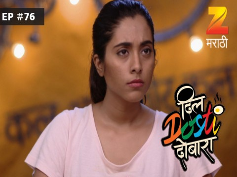 Dil Dosti Dobara Ep 76 16th May 2017