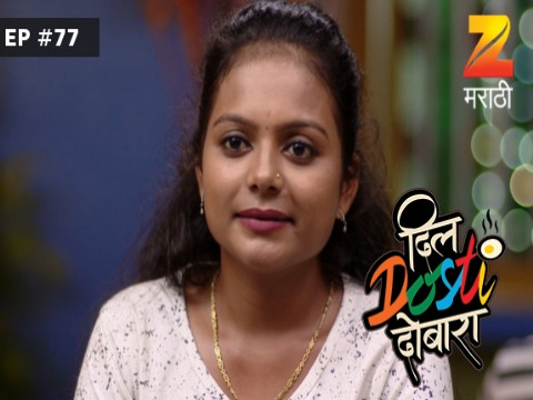 Dil Dosti Dobara Ep 77 17th May 2017