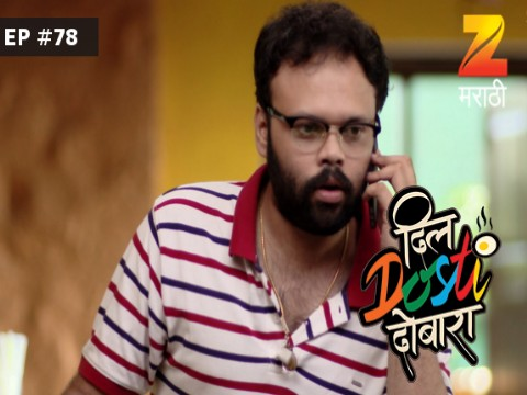 Dil Dosti Dobara Ep 78 18th May 2017