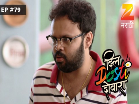 Dil Dosti Dobara Ep 79 19th May 2017
