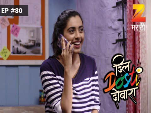 Dil Dosti Dobara Ep 80 20th May 2017